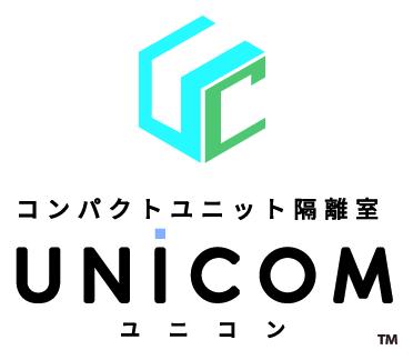 ユニコンのロゴ